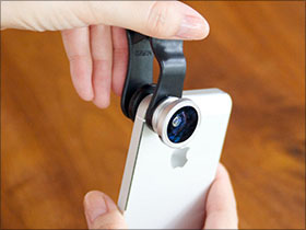 Gizmon SMART CLIP iPhone